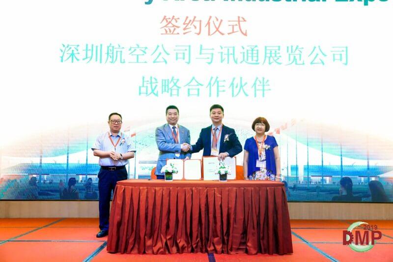 DMP大湾区工业博览会 新闻发布会深圳站