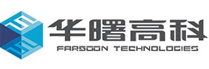 湖南华曙高科技有限责任公司