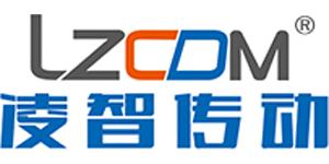 台州凌智传动设备有限公司