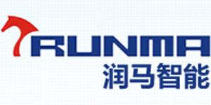 东莞市润马智能科技有限公司