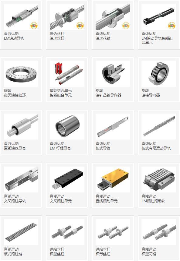 蒂业技凯(中国)投资有限公司