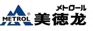 美得龙(上海)贸易有限公司