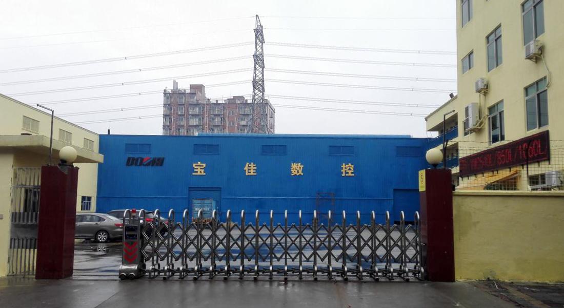 深圳市宝佳数控设备制造有限公司
