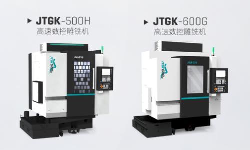 广东科杰机械自动化有限公司