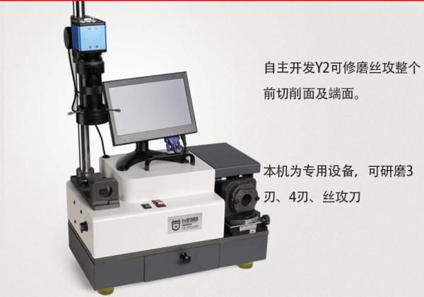 浙江台星智能装备有限公司
