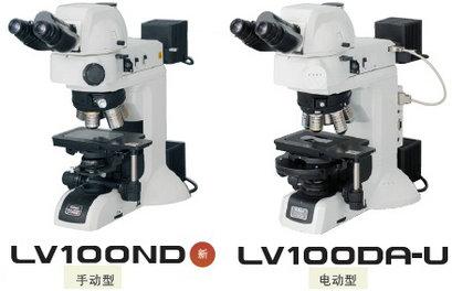 尼康仪器(上海)有限公司