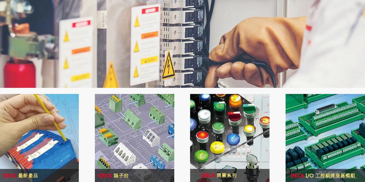 进联电子科技(上海)有限公司