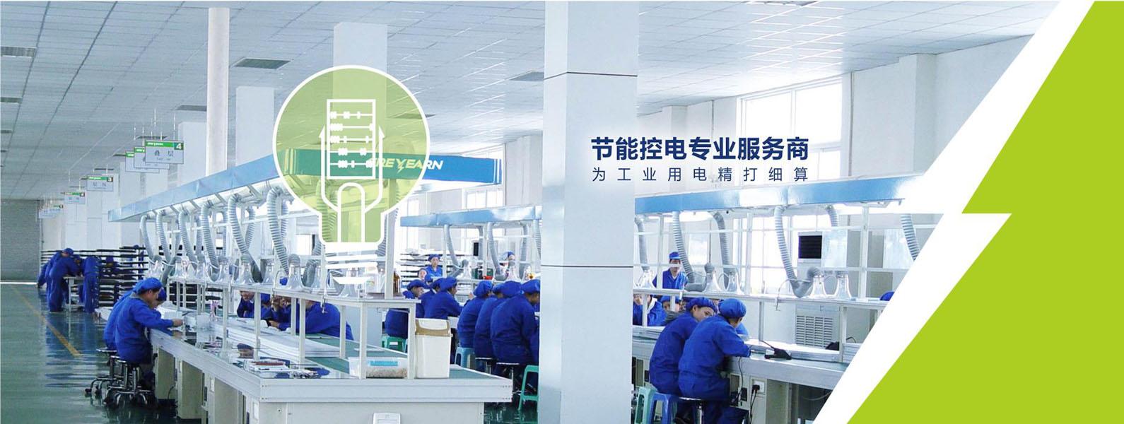东莞市绿源电气科技有限公司
