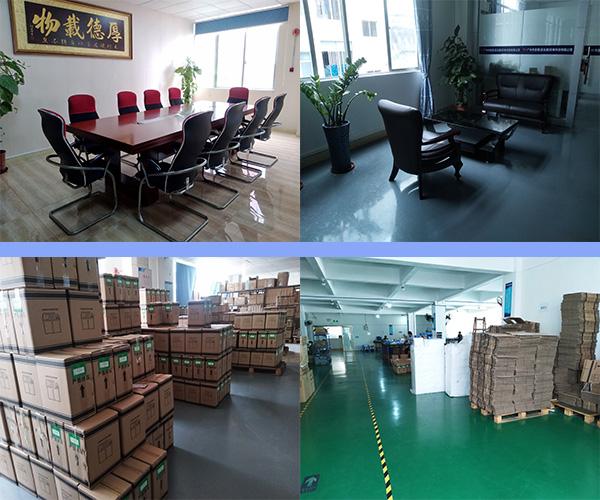 广州市昱普机电科技有限公司