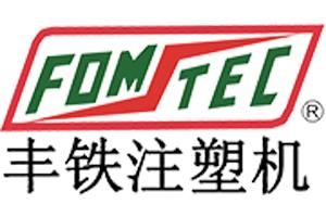 丰铁塑机(广州)有限公司