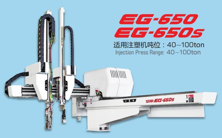 星精机械(上海)有限公司