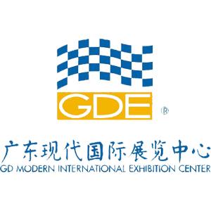 广东现代国际展览中心2020年展会日程