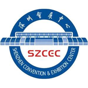 深圳会展中心2020年展会日程