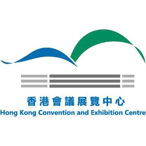 香港会议展览中心2020年展会日程