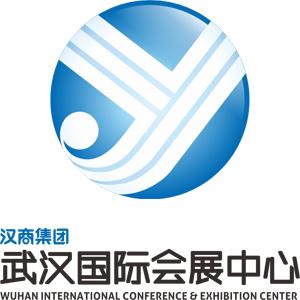 武汉国际会展中心2020年展会日程