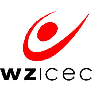 温州国际会议展览中心2020年展会日程