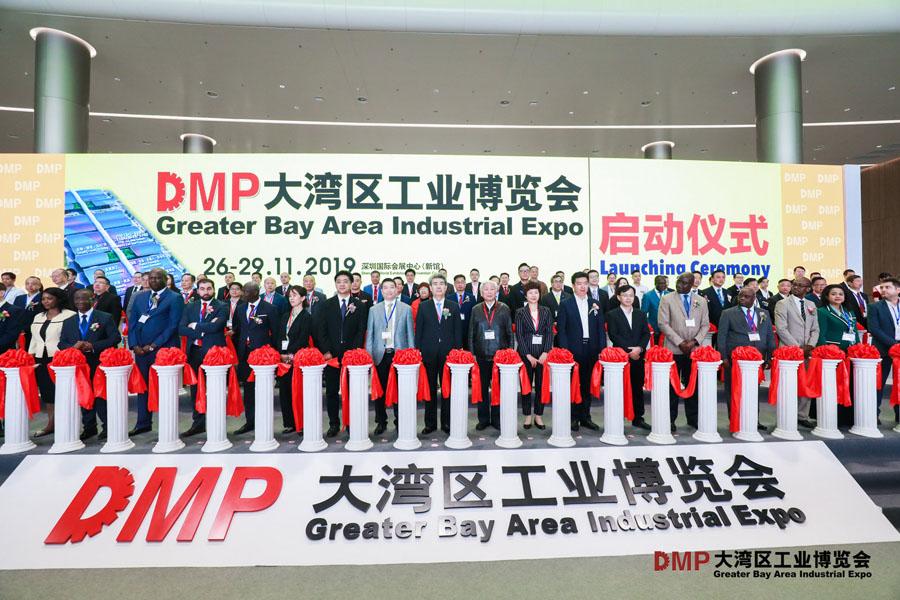 DMP大湾区工业博览会发展史