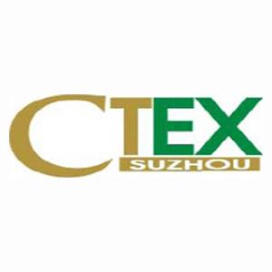 苏州电路板展览会 Circuitex