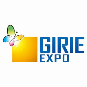 广东国际机器人及智能装备博览会