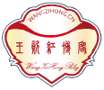 WangZiHongBlog116x100.png