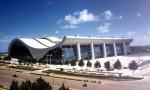 连云港国际展览中心