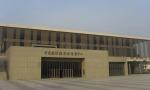 绍兴中国轻纺城国际会展中心