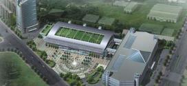 杭州和平國際會展中心