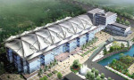 嘉兴市国际会展中心