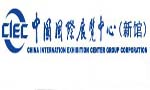 bj-nciec-logo(150×90)