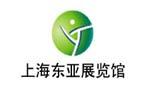 sh-dongya-logo
