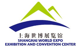 sh-worldexpo-logo