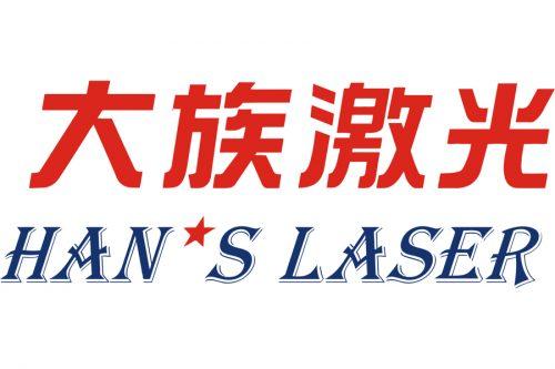 hanslaser-logo01
