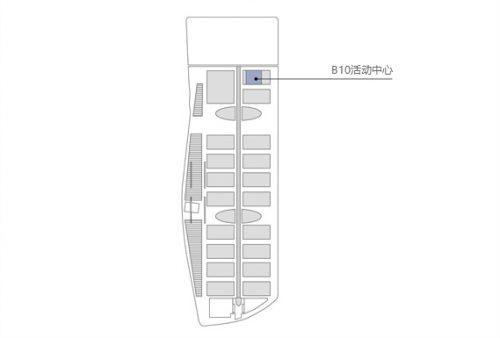 szn-world-meeting-rooms-b10