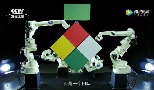 otc-robot