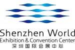 深圳国际会展中心 Shenzhen World logo