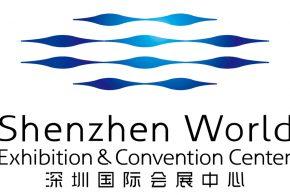 深圳国际会展中心(新馆)2020年展会日程