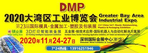 xt-dmp-header