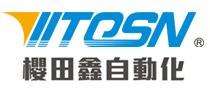 yitosn-logo