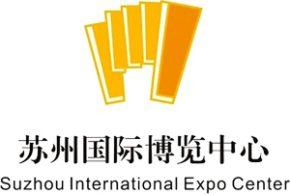 苏州国际博览中心2020年展会日程