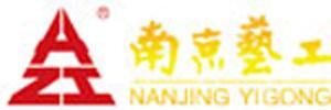 njyigong-logo300x100