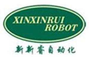 sin-robot-logo300x200
