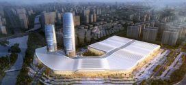 台州国际博览中心