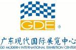广东现代国际展览中心 LOGO