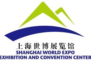 上海世博展览馆2021年展会信息