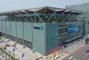 台北南港展览馆2馆2021年展会信息